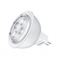 Samsung MR16 LED spot 6.0W 365lm Neutraal wit